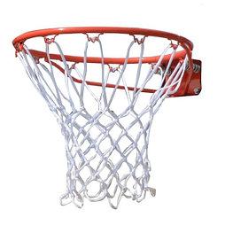 Баскетбол кольца от 5500 тг до 14000тг