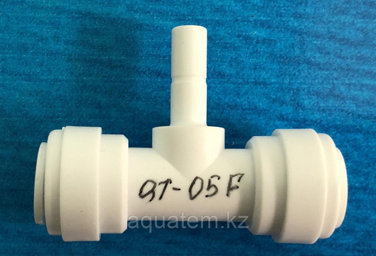 Фитинг QT-05F