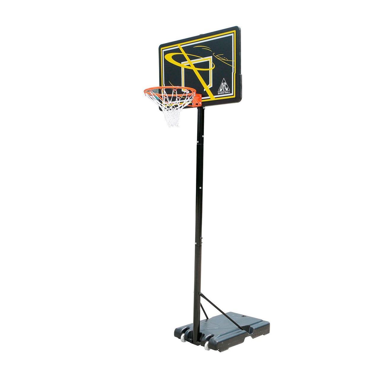 Баскетбол.Стритбол стойка s020\s021