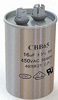 Cap_P 16mF 450VAC