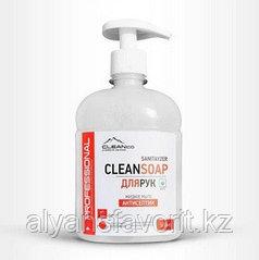 CLEAN SOAP- жидкое мыло для рук антибактериальное (бактерицидное) .500 мл.РК
