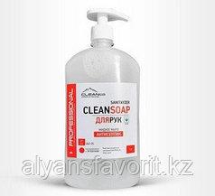 CLEAN SOAP- жидкое мыло для рук антибактериальное (бактерицидное.1 литр.РК