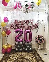Happy Birthday #20