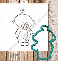 """Трафарет+форма """"Малыш с соской"""" (LC-00006736)"""