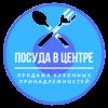 """Интернет магазин """"ПОСУДА В ЦЕНТРЕ"""""""
