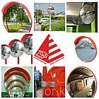 """Дорожное сферическое зеркало  600 От Завода """"ДорСтройСнаб"""", фото 8"""