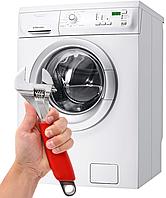 Ремонт стиралной машины