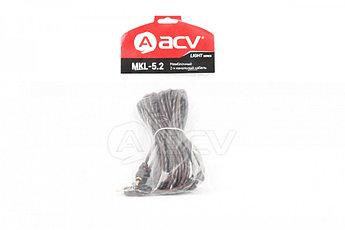 Кабель межблочный ACV MKL-5.2