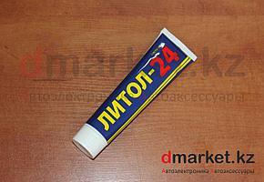Смазка Литол-24, универсальная, антифрикционная, в тюбике, 250 г