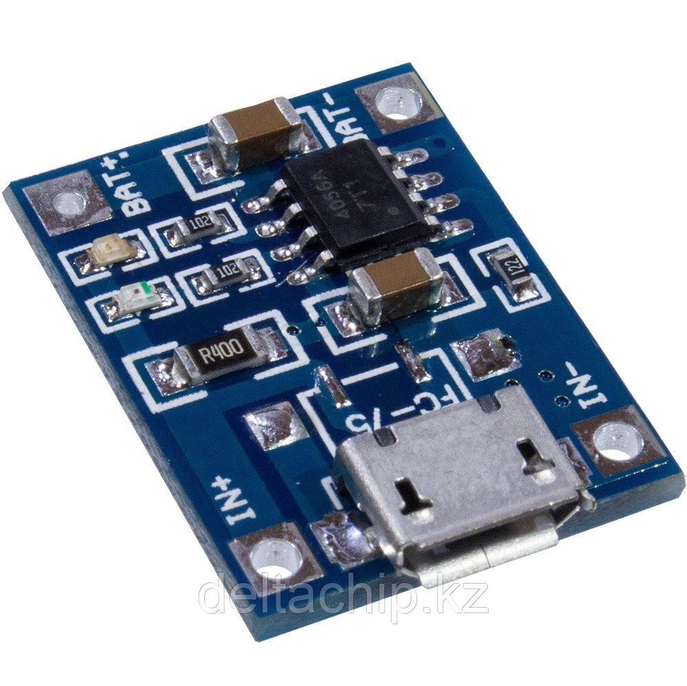 Charge TP4056 1A/5B зарядка литиевых батарей 18650