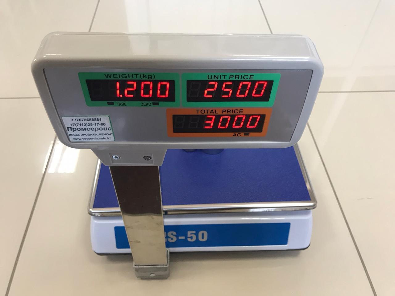 Весы электронные торговые со стойкой OCS-50 - фото 2