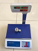 Весы электронные торговые со стойкой OCS-50