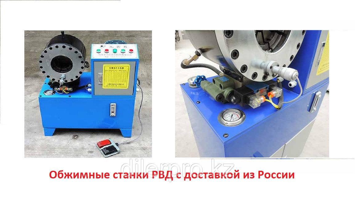 Обжимной станок для РВД МК-90