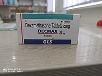 Дексаметазон (Dexamethasonum) таблетки 8мг DECMAX