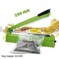 Запайщик пакетов пластиковый с 8 режимами нагрева IMPULSE SEALER 200 мм зеленый