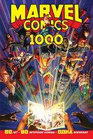 Marvel Comics #1000. Золотая Коллекция