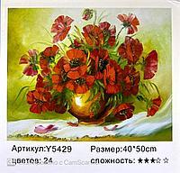 "Картина по номерам ""Маки"" натюрморт 50*40"