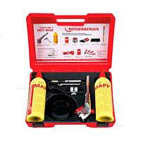 35490-B Набор для пайки Rothenberger Super Fire 3 (Супер Файер 3) Hot Box