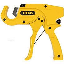 291220 Ножницы для резки труб REMS ROS П 35 A