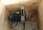 Отрезной станок для РВД SAMWAY C300, фото 2