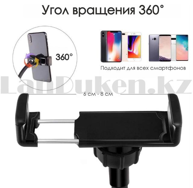 "Selfi-lampa i shtativ 3 v 1 LED lampa kol'cevaya s""emka i makiyazh (3 rezhima) Professional Live Stream"