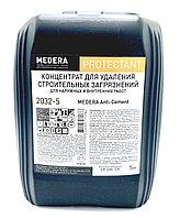 MEDERA Anti-Cement 2032 удалитель цемента концентрат 5 литров (1:5 - 1:100)