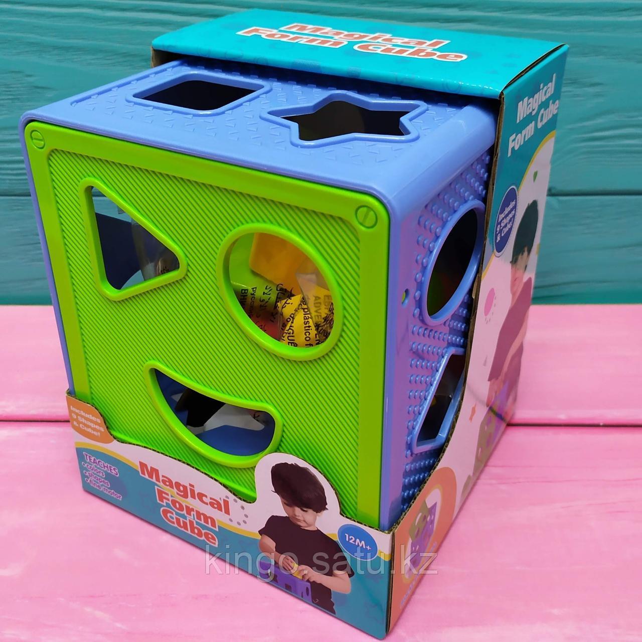 Логическая развивающая игрушка сортер Волшебный куб