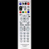 Универсальный пульт ДУ для приставки ID TV/Alma TV (белый)