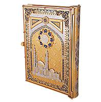 Коран большой (объемная мечеть, 1050 камней)