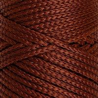 Шнур для вязания без сердечника 100 полиэфир, ширина 3мм 100м/210гр, (146 коричневый)