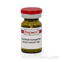 Биоактиватор (прокаин 2%), 6 мл