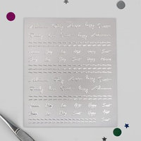 Наклейки для ногтей 'Надписи', цвет серебристый