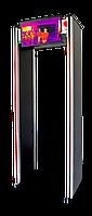 АРОЧНЫЙ МЕТАЛЛОДЕТЕКТОР с функцией измерения температуры ZKTeco ZK-D2180S TI (тепловизор)