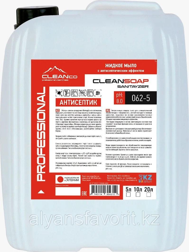 CLEAN SOAP- антибактериальное/ бактерицидное жидкое мыло. 5 литров.РК