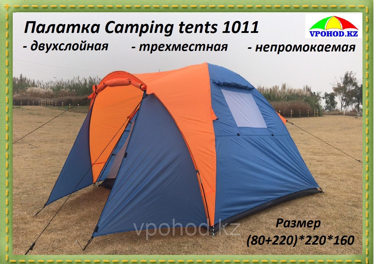 Палатка Camping tents 1011 трехместная