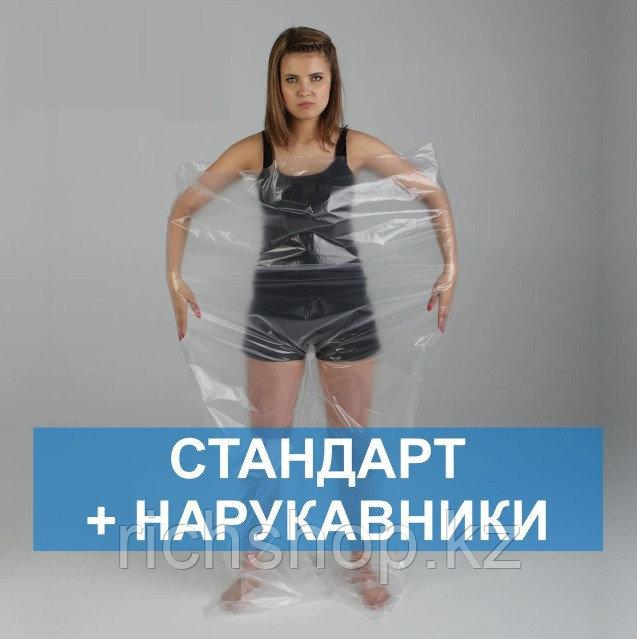 Полиэтиленовые штаны с нарукавниками (50шт/уп)