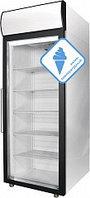 Шкаф морозильный DB107-S