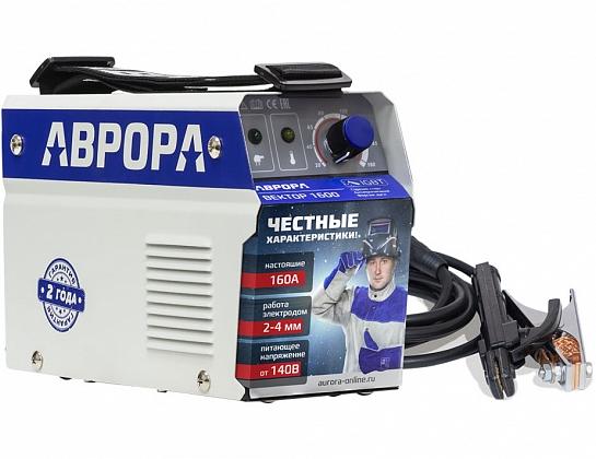 Сварочный инвертор Вектор 1600  Aurora