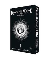 Тетрадь смерти. Death Note: Black Edition. Книга 1