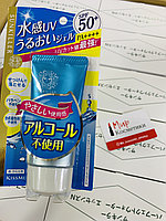 Sunkiller солнцезащитный крем