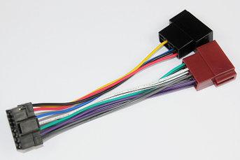Коннетор ISO Sony/JVC (старого образца)