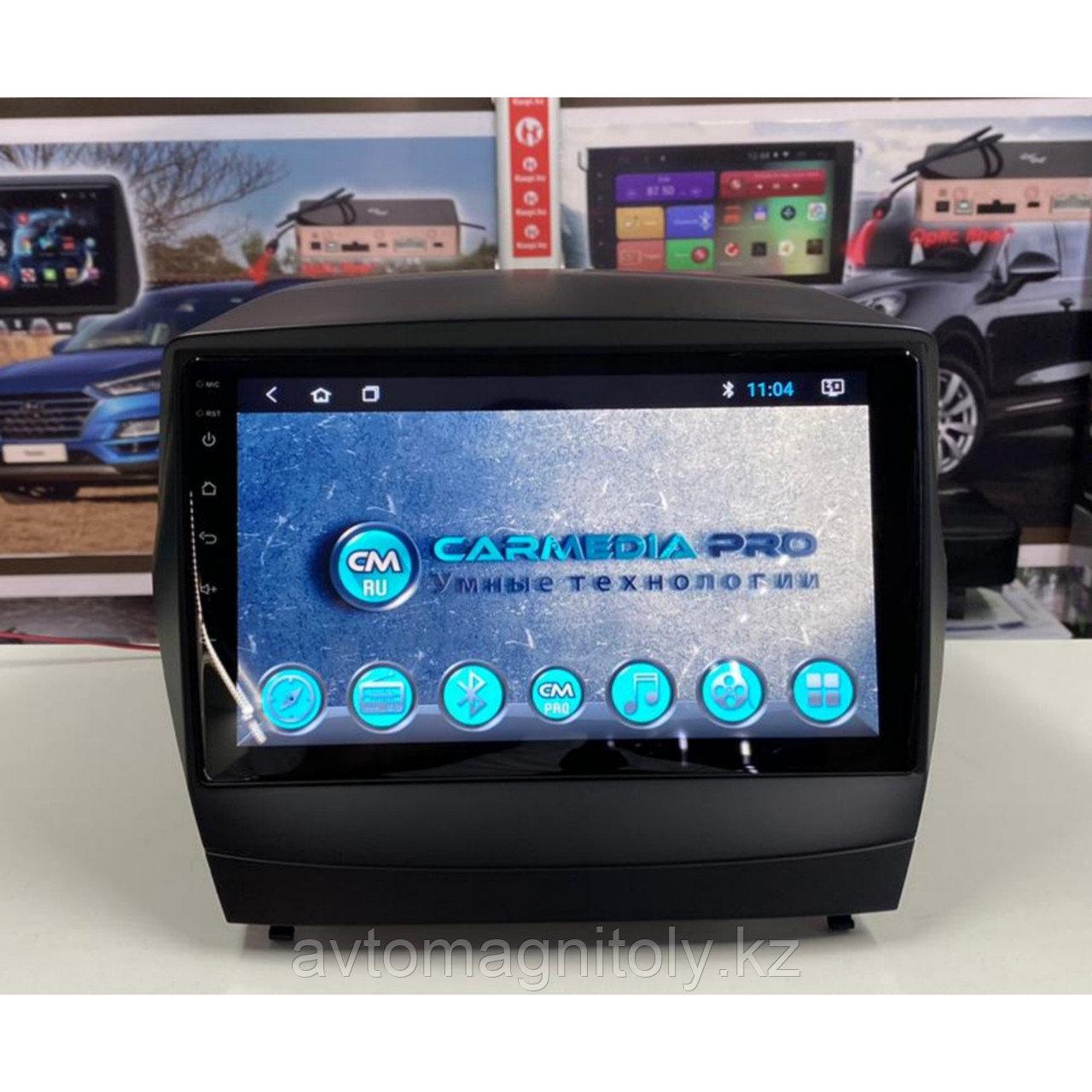 Магнитола CarMedia PRO Hyundai IX35 2010-2015