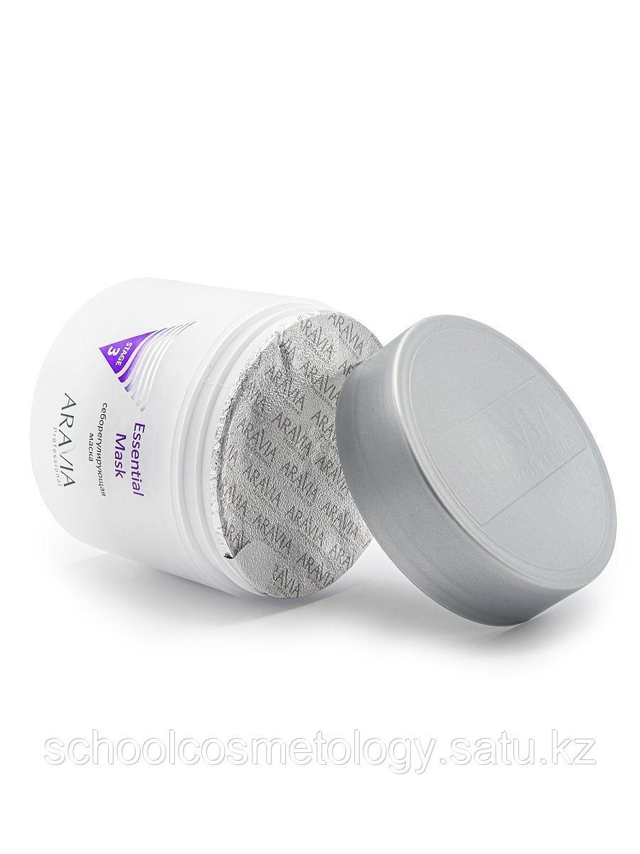 Себорегулирующая маска Essential Mask. «ARAVIA Professional» - фото 2