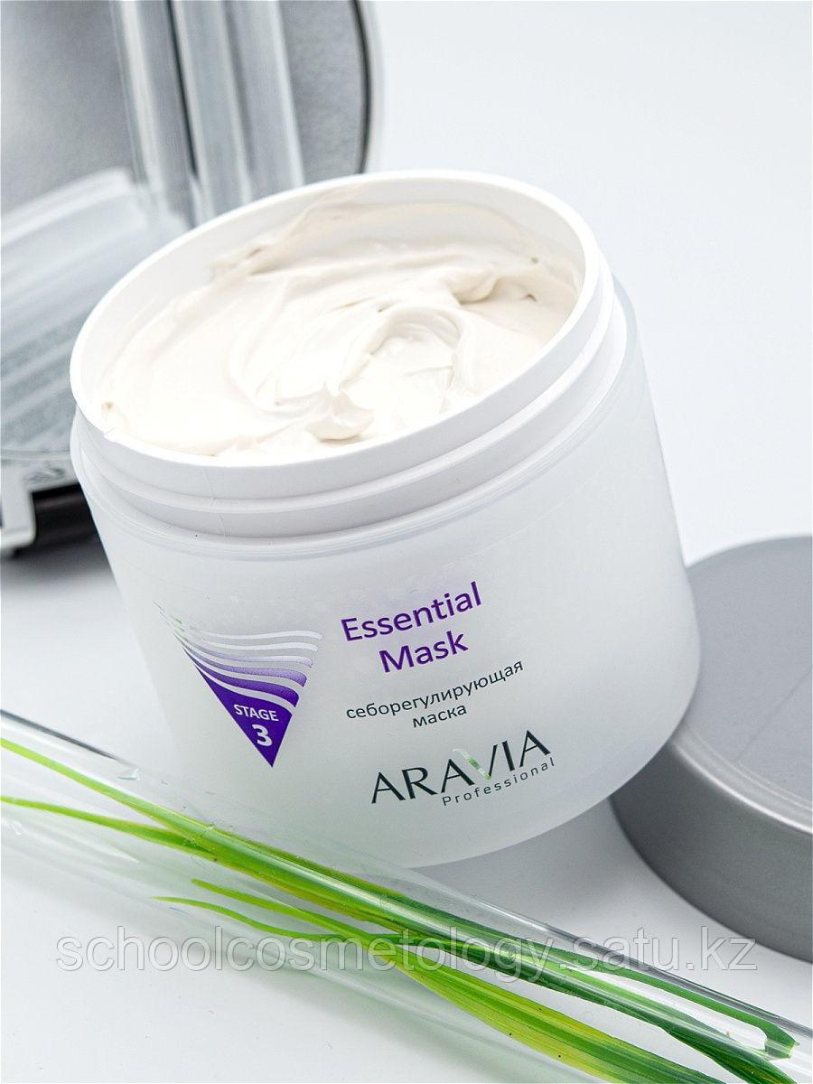 Себорегулирующая маска Essential Mask. «ARAVIA Professional» - фото 4