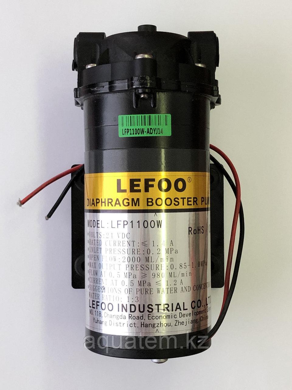 Насос для очистителя воды Pump 1100G