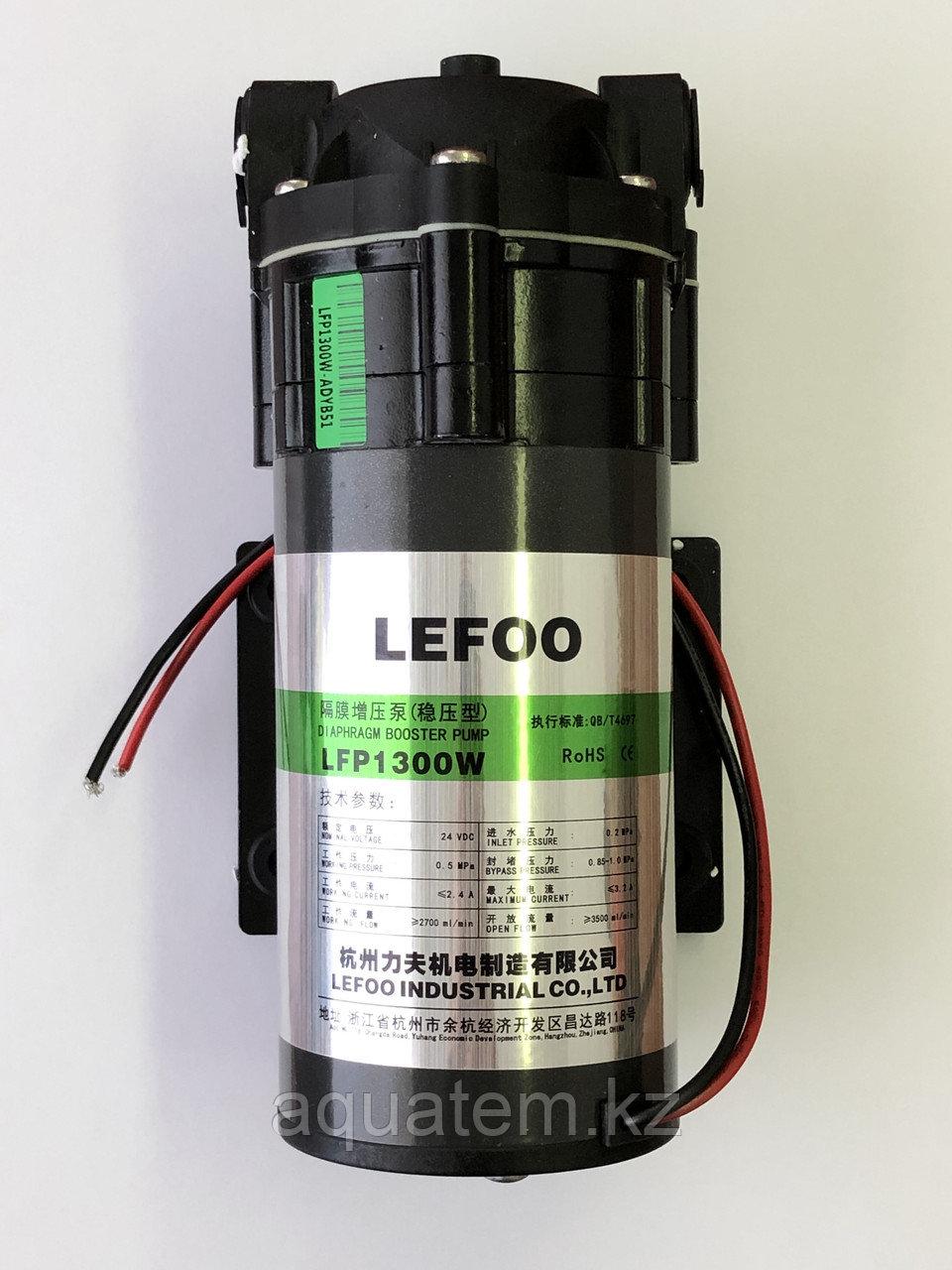 Насос для очистителя воды Pump 1300G