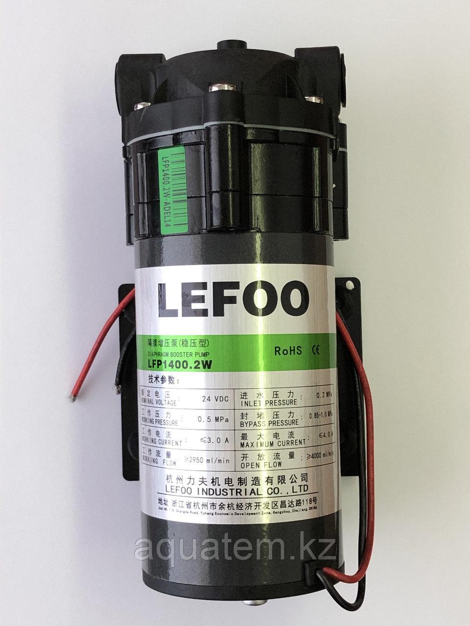 Насос для очистителя воды Pump 1400G