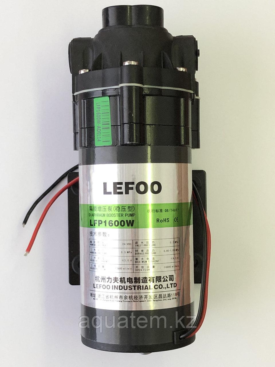 Насос для очистителя воды Pump 1600G
