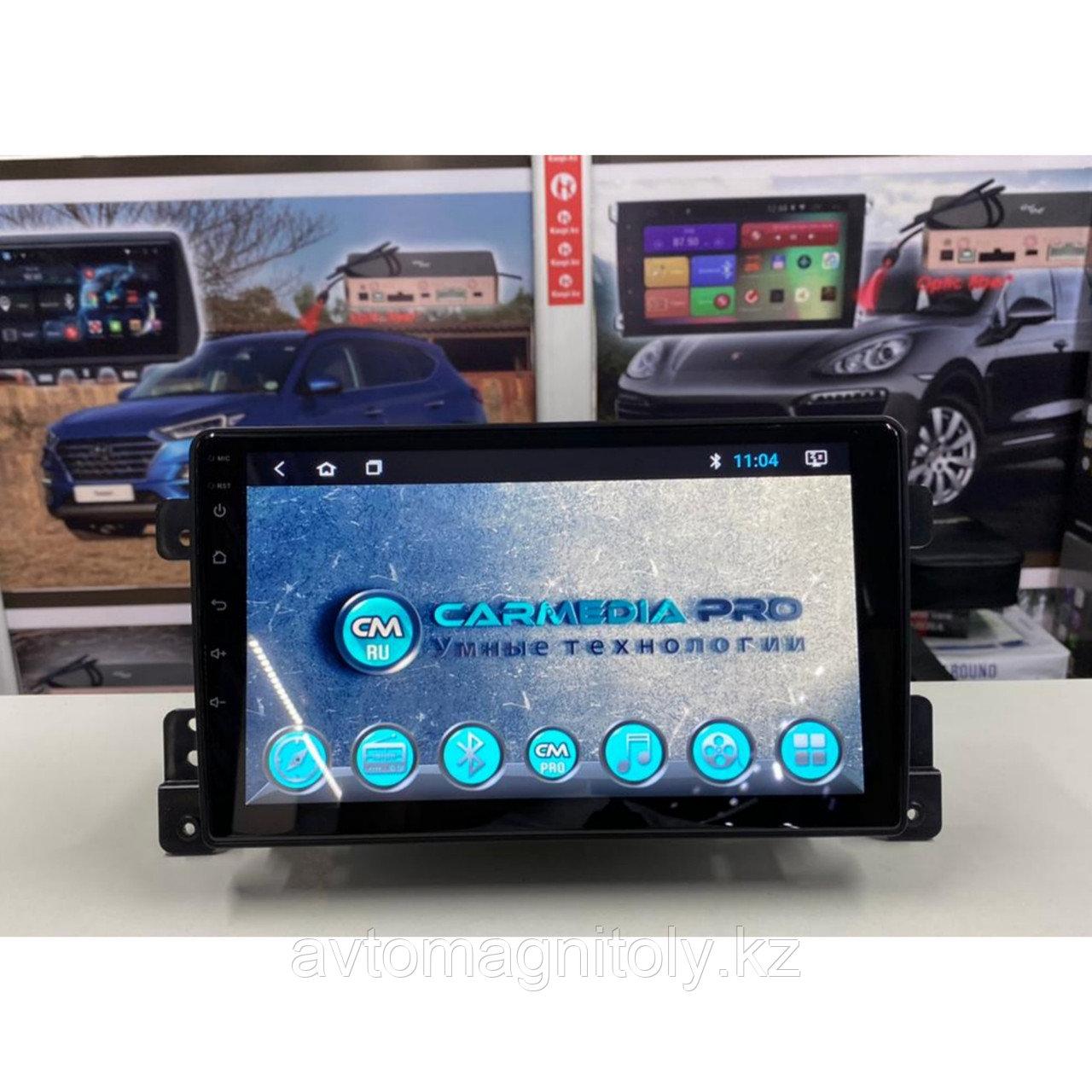 Магнитола CarMedia PRO Suzuki Grand Vitara 2006-2015