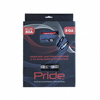 Комплект проводов Pride медь 8GA 2 ух кан